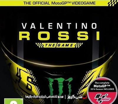 دانلود کرک سالم بازی Valentino Rossi The Game