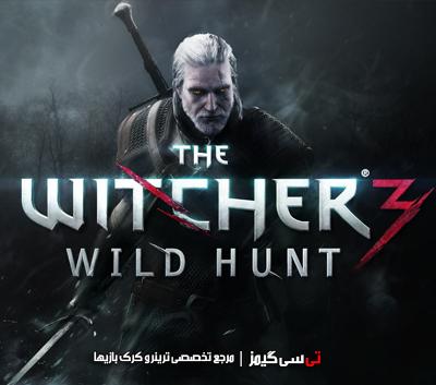 دانلود سیو گیم The Witcher 3 Wild Hunt