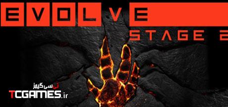 ترینر سالم بازی Evolve Stage 2