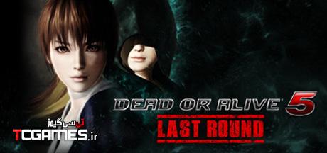 ترینر سالم بازی Dead Or Alive 5 Last Round