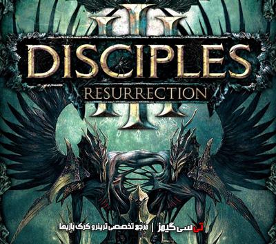 دانلود ترینر جدید بازی Disciples III Renaissance
