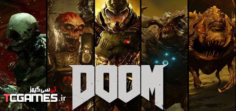 کرک سالم بازی Doom 2016
