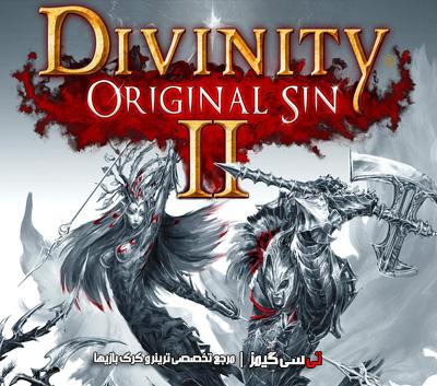 دانلود ترینر جدید بازی Divinity Original Sin 2