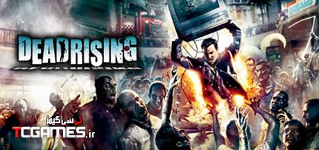کرک سالم بازی Dead Rising