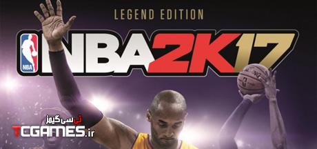 ترینر سالم بازی NBA 2K17
