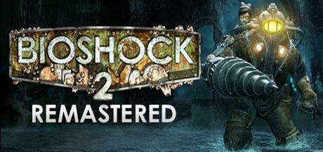 کرک سالم بازی BioShock 2 Remastered