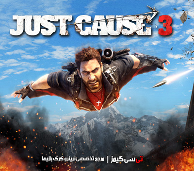 دانلود سیو گیم کامل بازی Just Cause 3