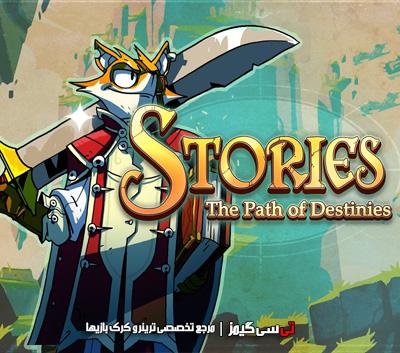 دانلود ترینر سالم بازی Stories The Path of Destinies
