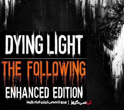 دانلود سیو گیم کامل بازی Dying Light The Following Enhanced Edition