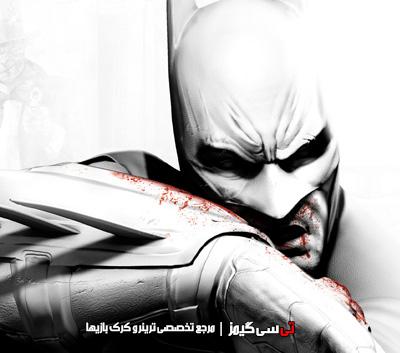 دانلود کرک جدید و سالم بازی Batman Arkham City