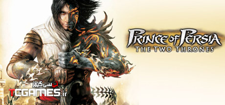 کرک سالم بازی Prince of Persia The Two Thrones