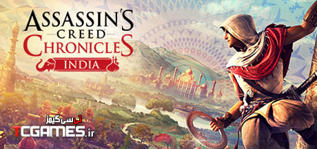 کرک سالم بازی Assassins Creed Chronicles India