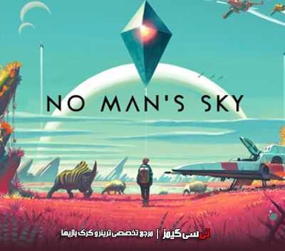 دانلود کرک جدید بازی No Mans Sky