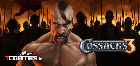 کرک سالم بازی Cossacks 3