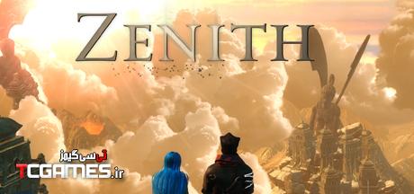 ترینر جدید بازی Zenith