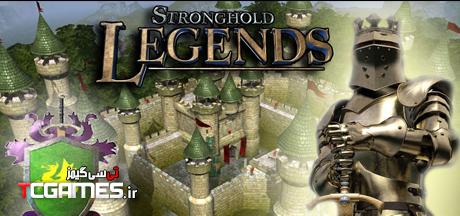 ترینر جدید بازی Stronghold Legends