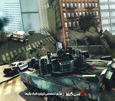 دانلود ترینر بازی GEAR GUNS Tank Offensive