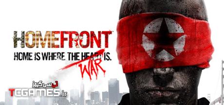 کرک جدید بازی Homefront