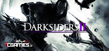 کرک جدید بازی Darksiders 2