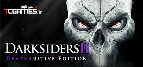 کرک سالم بازی Darksiders II Deathinitive Edition