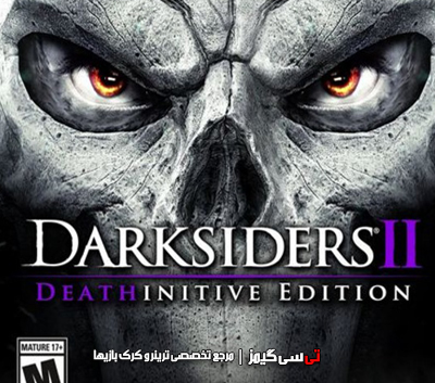 دانلود کرک سالم بازی Darksiders II Deathinitive Edition