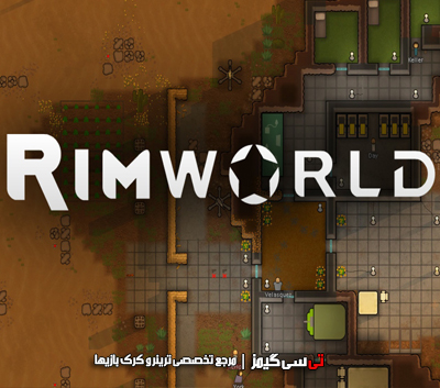 دانلود ترینر جدید بازی RimWorld