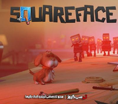 دانلود ترینر جدید بازی Squareface