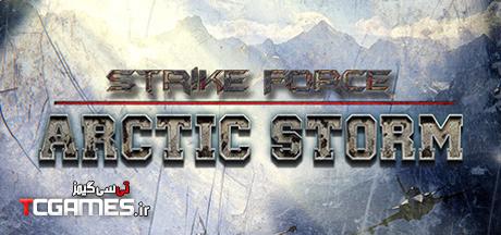ترینر جدید بازی Strike Force Arctic Storm