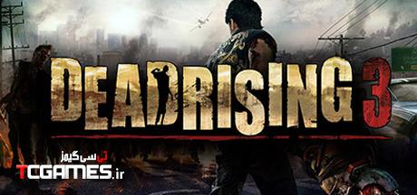 کرک جدید بازی Dead Rising 3