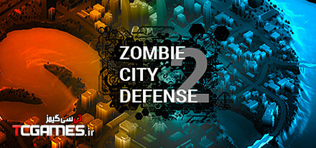 ترینر بازی Zombie City Defense 2