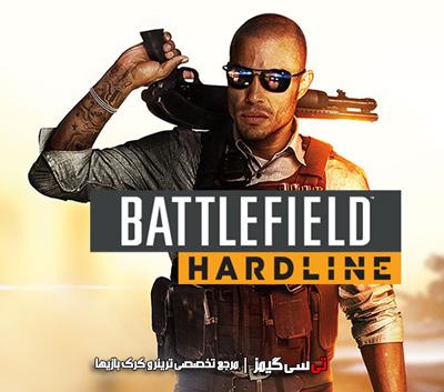 دانلود کرک و آپدیت جدید بازی Battlefield Hardline