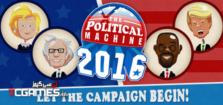 ترینر بازی The Political Machine 2016