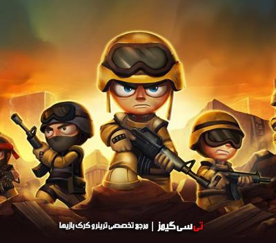 دانلود ترینر و رمزهای بازی Tiny Troopers