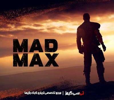 دانلود کرک و آپدیت جدید بازی Mad Max