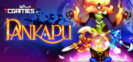 ترینر بازی Pankapu