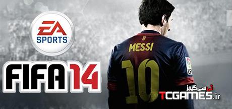 کرک جدید بازی فیفا FIFA 14