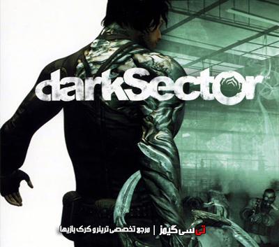 دانلود ترینر جدید بازی Dark Sector