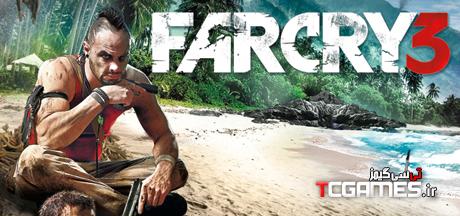 کرک بازی فار کرای Far Cry 3