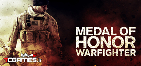 کرک جدید بازی Medal of Honor Warfighter