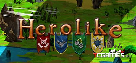 ترینر بازی Herolike