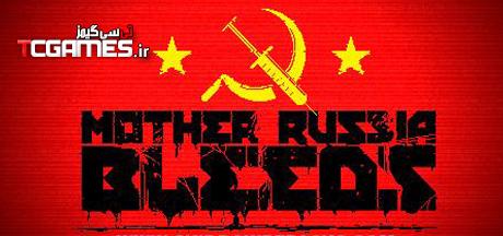 ترینر سالم بازی Mother Russia Bleeds