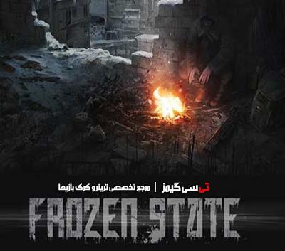 دانلود ترینر بازی Frozen State