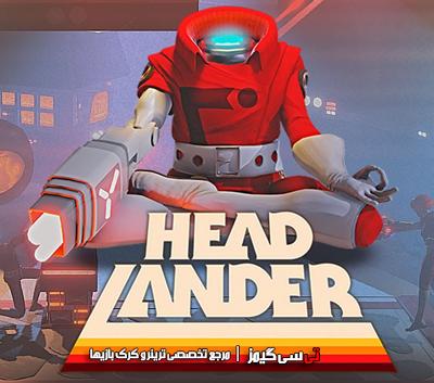 دانلود کرک بازی Headlander