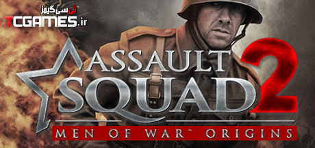 ترینر بازی Assault Squad 2 Men of War Origins
