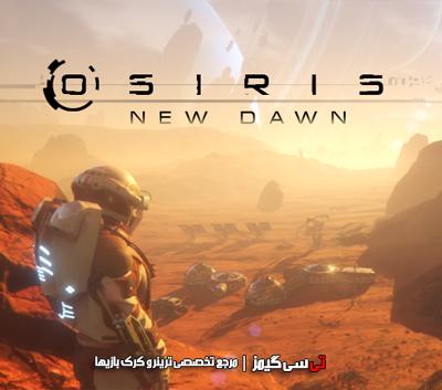 دانلود ترینر بازی Osiris New Dawn