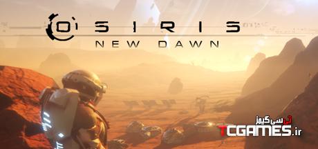 ترینر بازی Osiris New Dawn