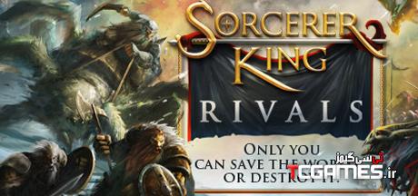ترینر جدید بازی Sorcerer King Rivals