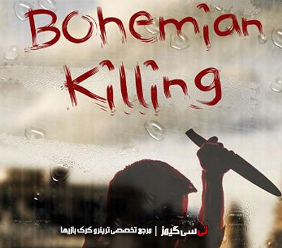 دانلود کرک بازی Bohemian Killing