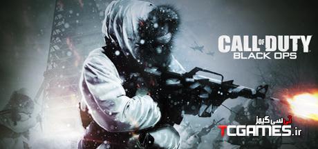 کرک جدید بازی Call of Duty Black Ops