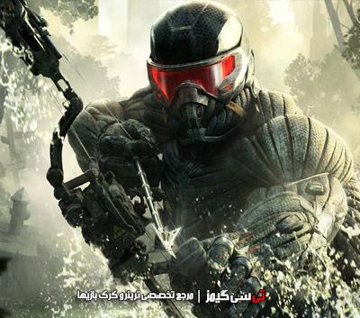 دانلود کرک و آپدیت جدید بازی Crysis 3